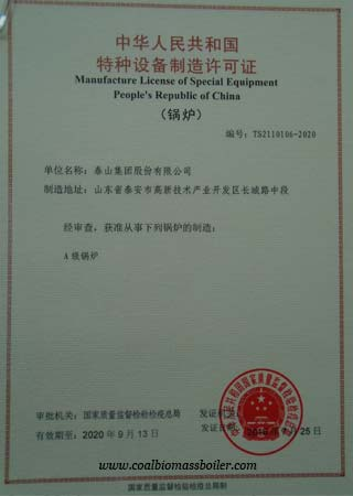 'Class A' Industrial Boiler Manufacturing License