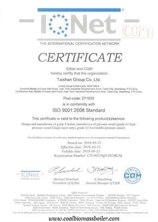 ISO9001 certification of coal fired boiler
