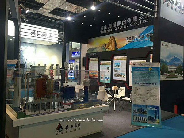 Boiler Manufacturers Attended 15th Shanghai International Exhibition on Boiler Technology