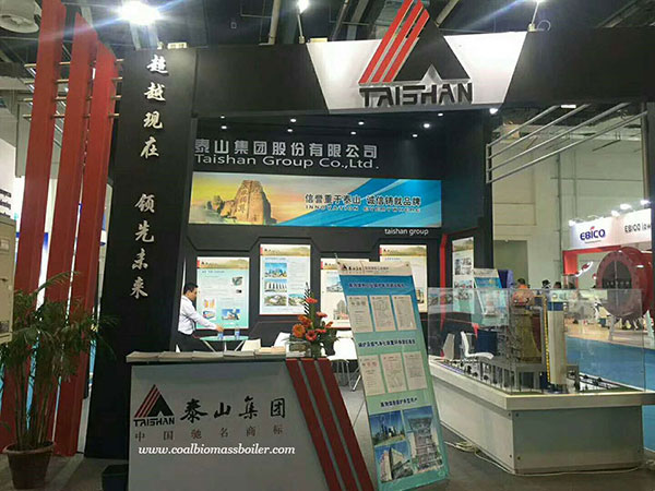 Boiler Manufacturers Attended Shanghai International Exhibition on Boiler Technology