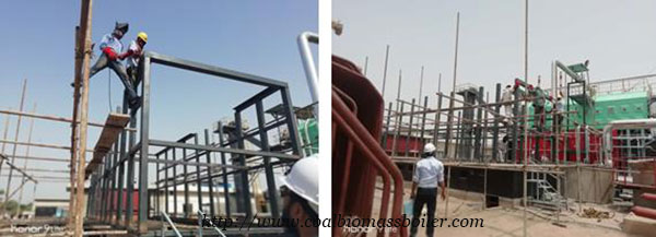 Coal Fired Chain Grate Boiler Installation