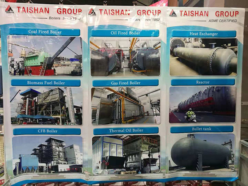 Industrial Boiler Manufacturer Taishan Group Attended 124th Canton Fair